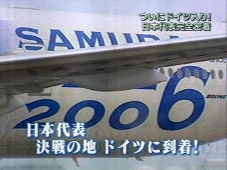 2006w_2